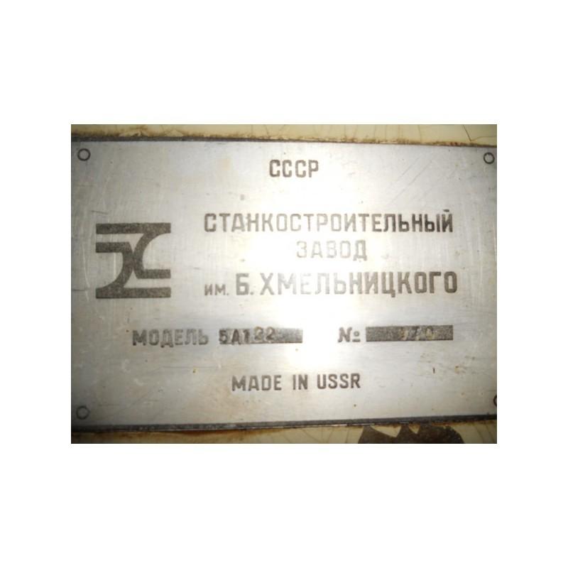 Stanko 5A122