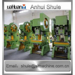 J23-100T Mechanical press machine