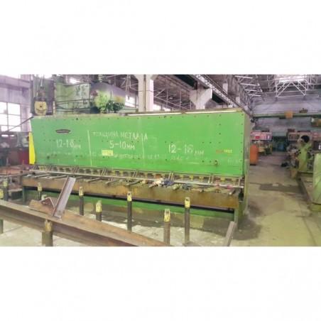 gilotyna hydrauliczna 25x6000